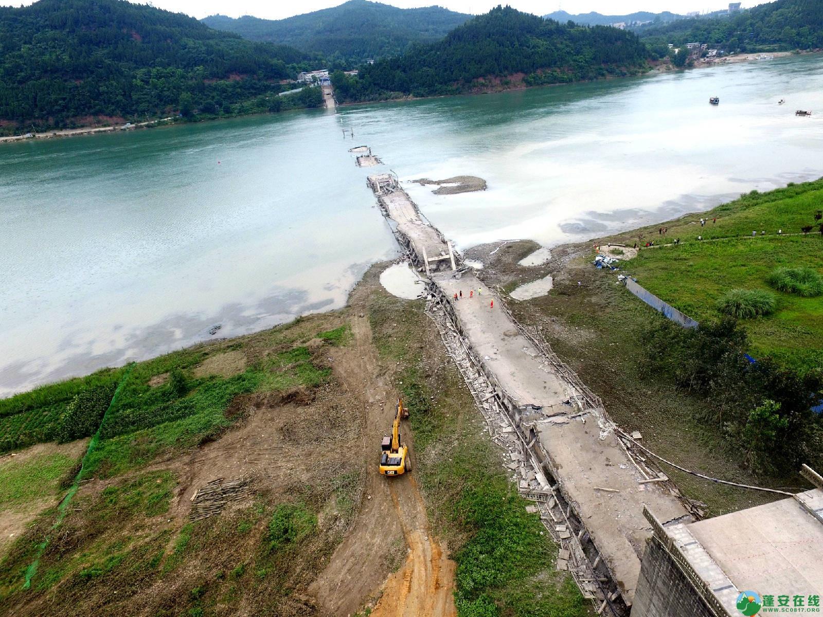 蓬安嘉陵江一桥成功爆破拆除 - 第1张  | 蓬安在线