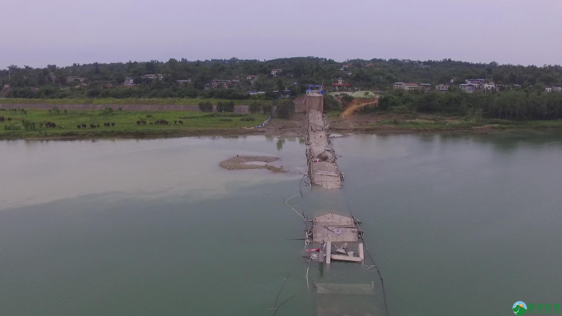 蓬安嘉陵江一桥成功爆破拆除 - 第11张  | 蓬安在线