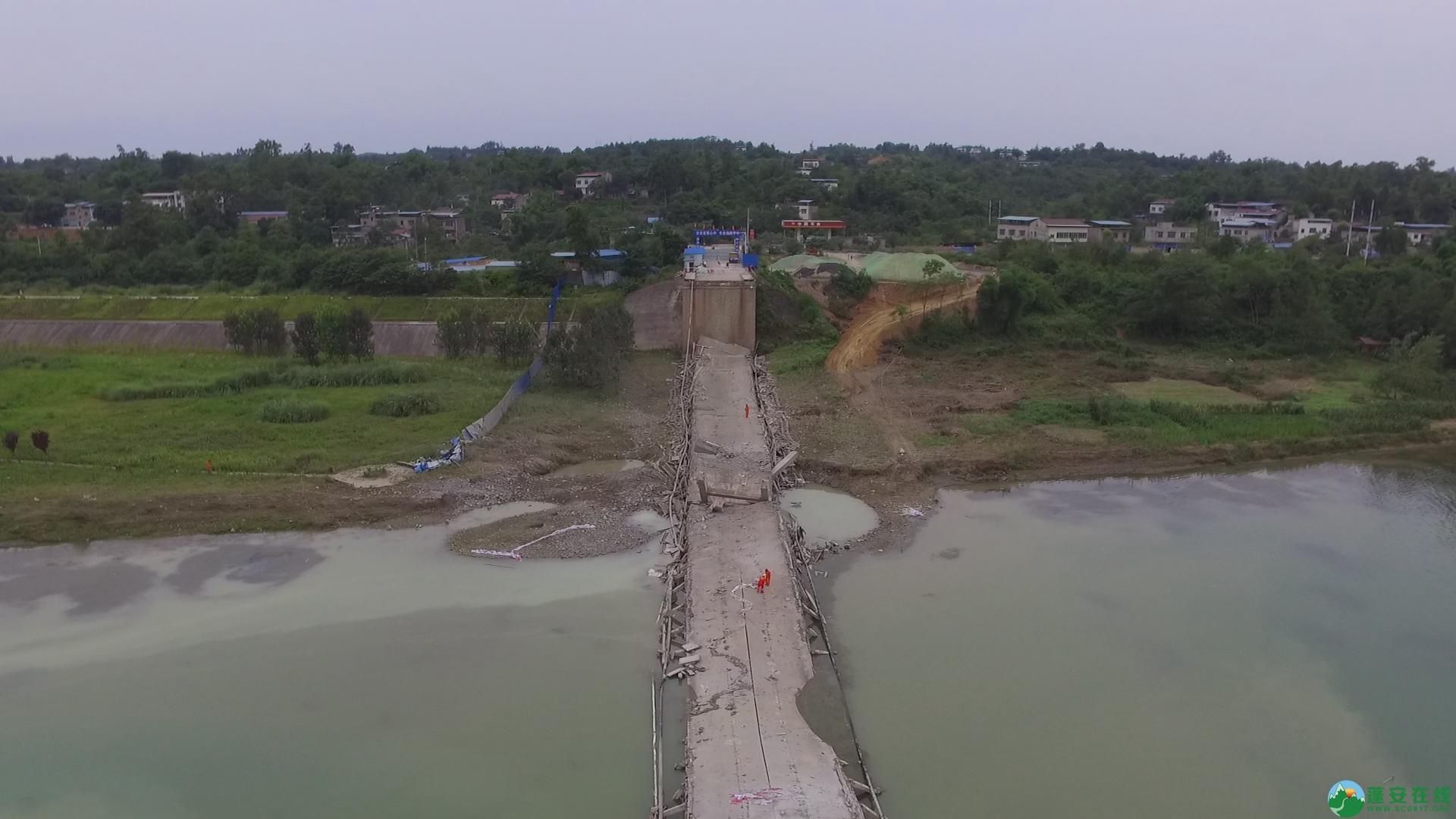 蓬安嘉陵江一桥成功爆破拆除 - 第13张  | 蓬安在线