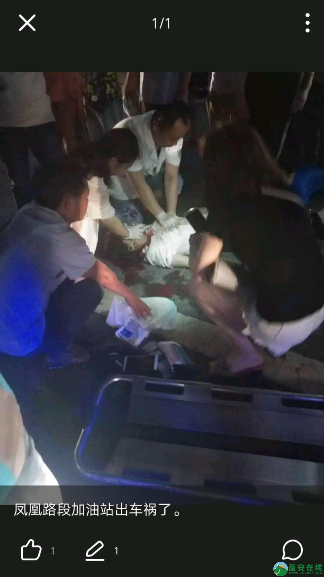 蓬安凤凰大道一交通事故,一女士不幸当场死亡,交警深夜加班加点搜寻逃逸车主 - 第2张  | 蓬安在线