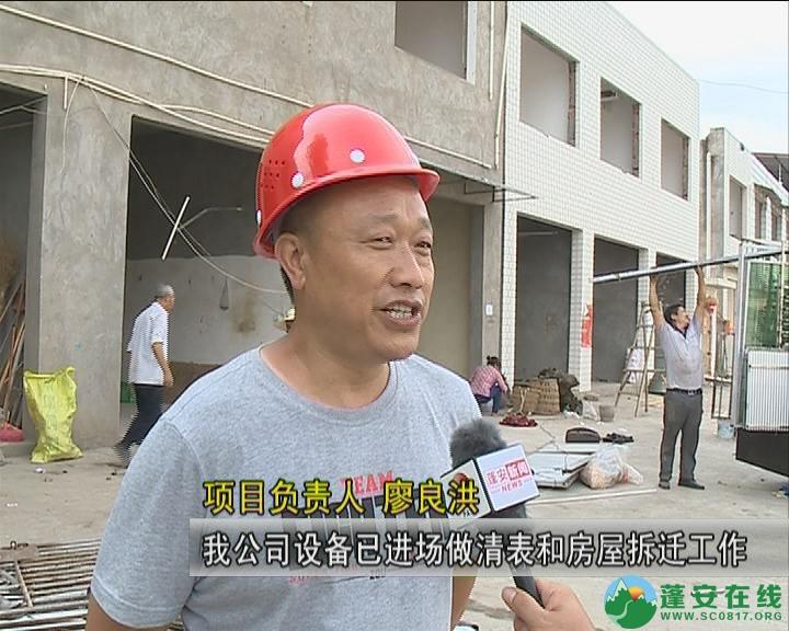 锦屏新区干一道建设工程正式开工建设 - 第5张  | 蓬安在线