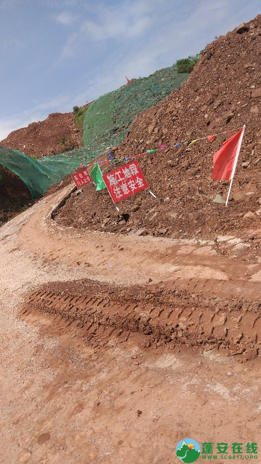 蓬安县轿顶山公园建设工程正式开工 - 第4张  | 蓬安在线