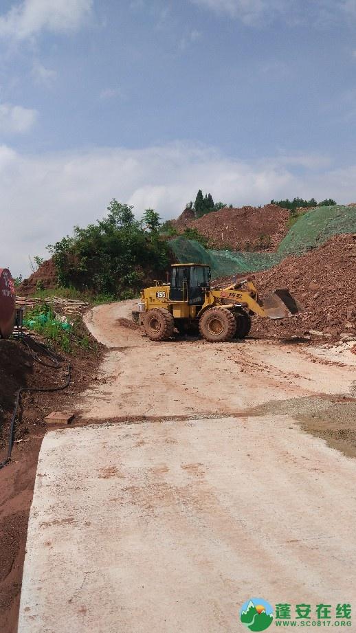 蓬安县轿顶山公园建设工程正式开工 - 第5张  | 蓬安在线
