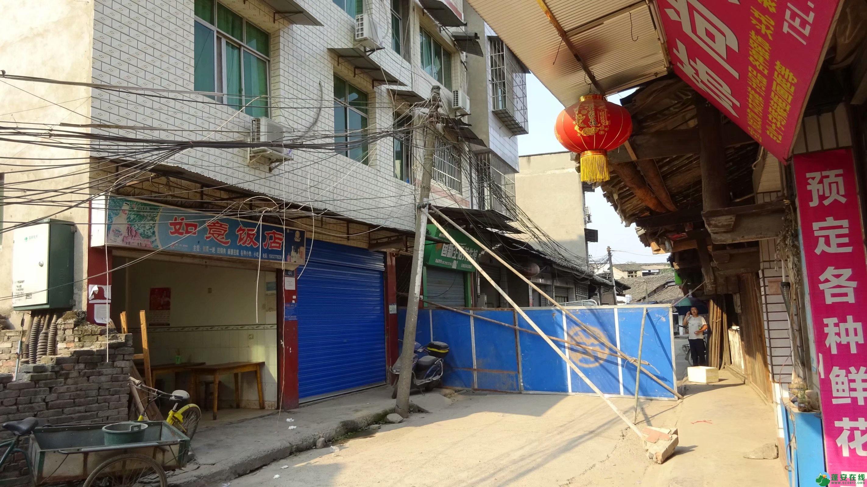 蓬安锦屏相如故城建设迅猛 - 第19张  | 蓬安在线