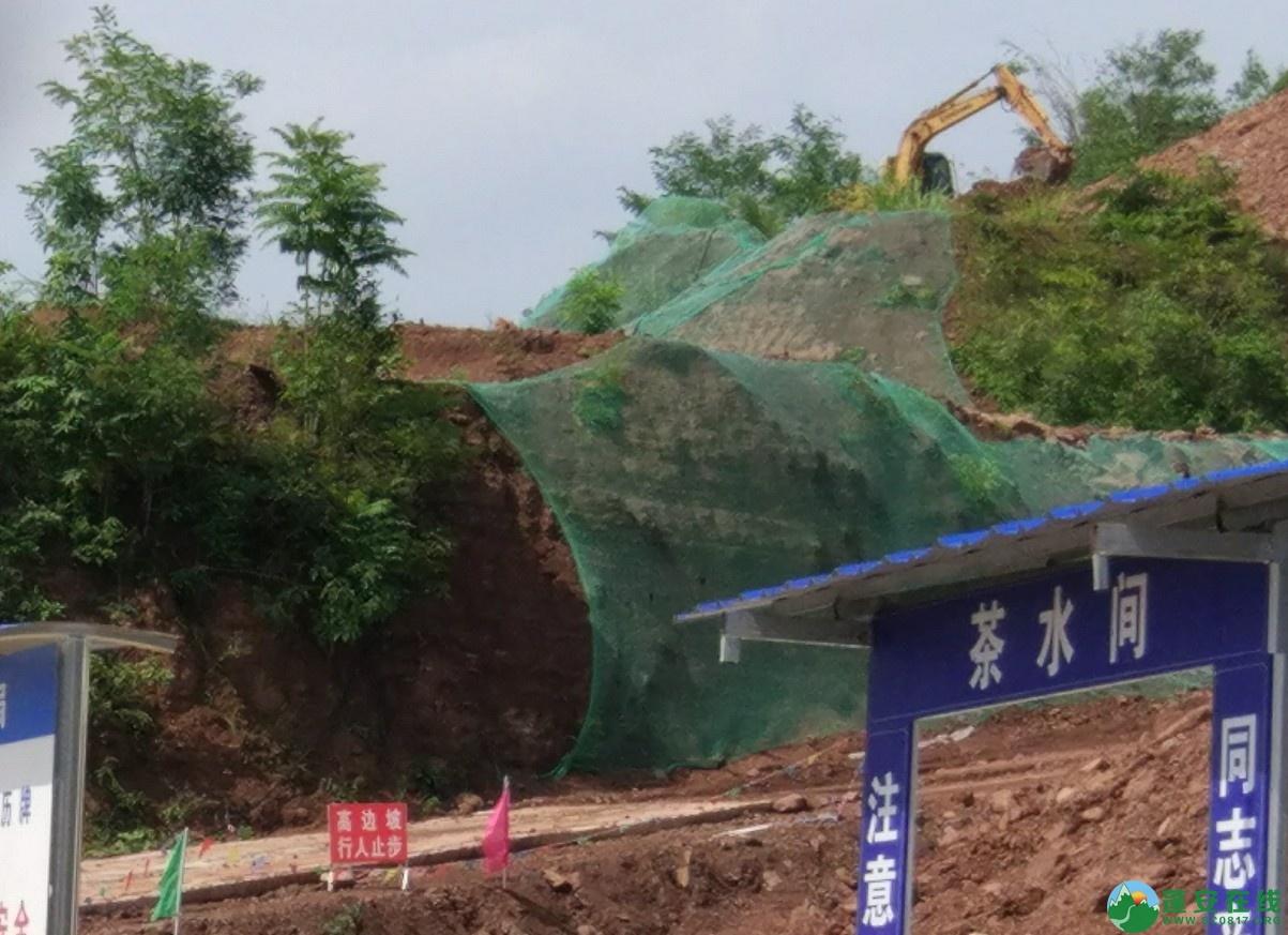 蓬安县轿顶山公园建设工程正式开工 - 第7张  | 蓬安在线