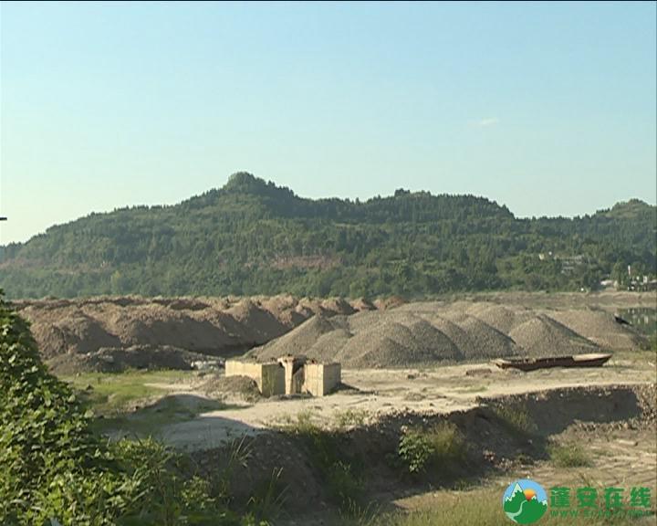 蓬安县锦屏镇万吨砂石堆放饮用水源地,被要求限期整改! - 第1张  | 蓬安在线