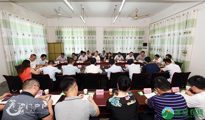 蓬安县相如故城建设项目指挥部第二次全体会议召开 - 第1张  | 蓬安在线