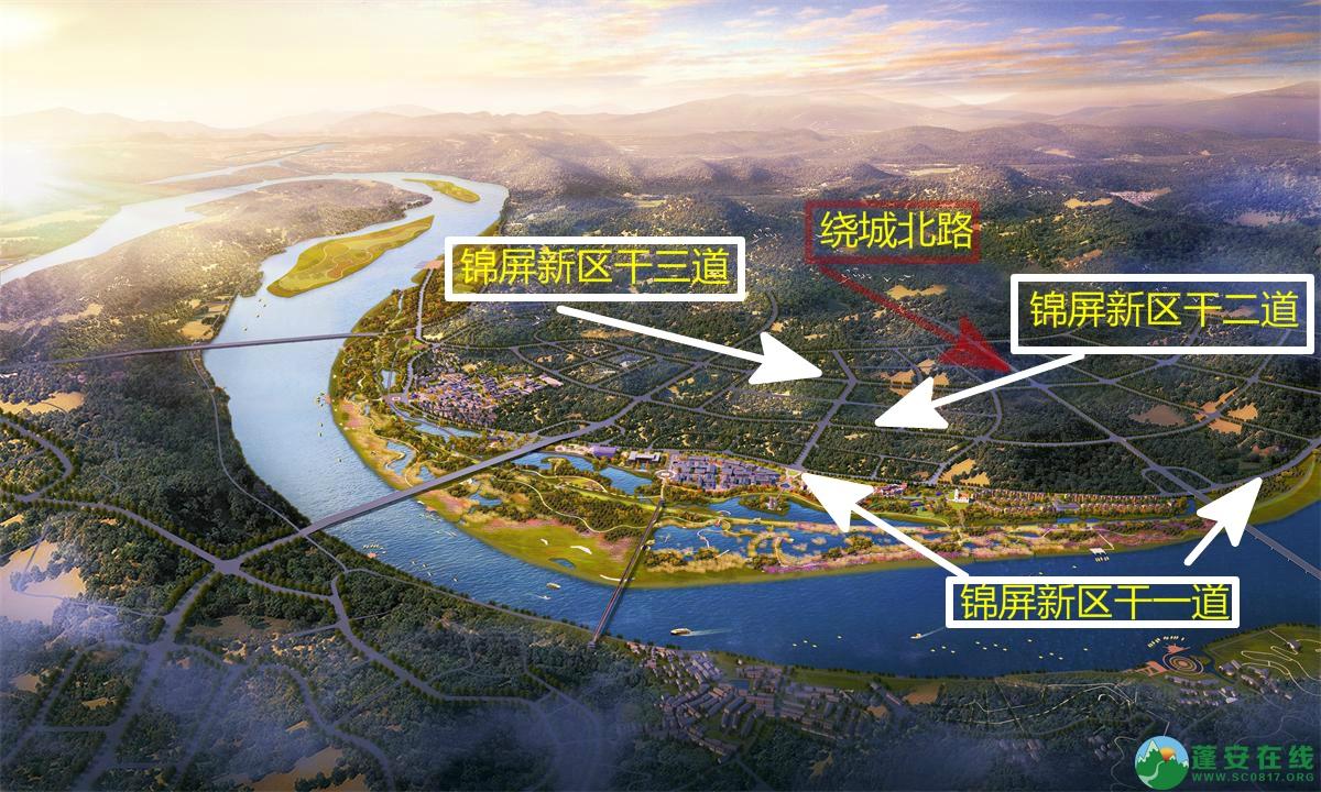 蓬安县锦屏新区 干一、二、三道规划图 - 第1张  | 蓬安在线