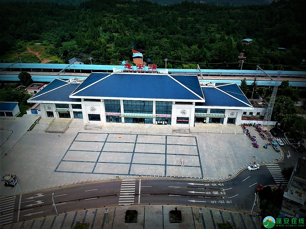 蓬安火车站全貌 - 第1张  | 蓬安在线