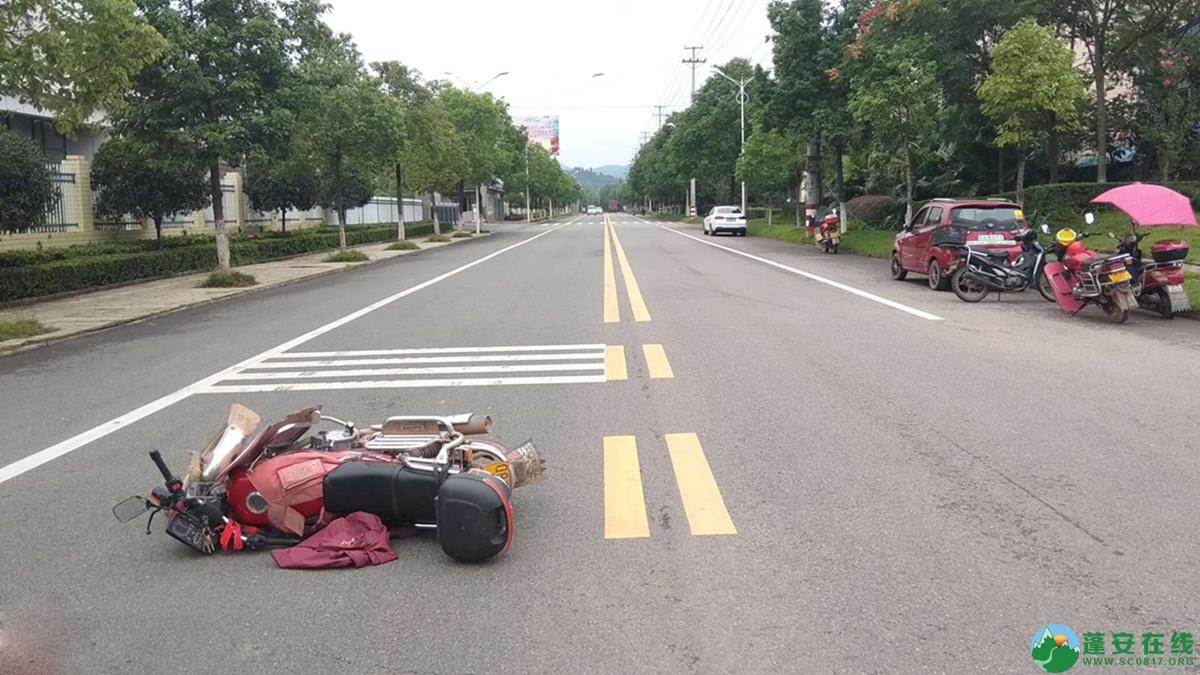 蓬安县河舒工业园区桂花路发生两摩托车相撞 - 第11张  | 蓬安在线