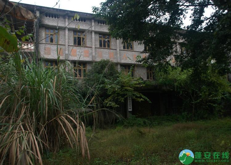 蓬安监狱今与昔 - 第11张  | 蓬安在线