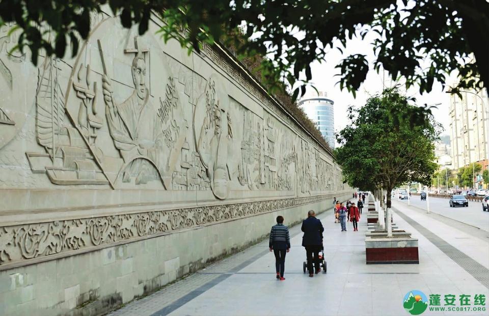 蓬安县厚植文化底蕴,争创国家历史文化名城 - 第2张  | 蓬安在线
