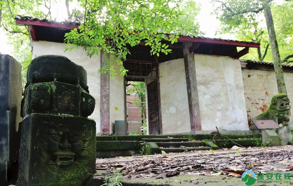 蓬安县厚植文化底蕴,争创国家历史文化名城 - 第3张  | 蓬安在线