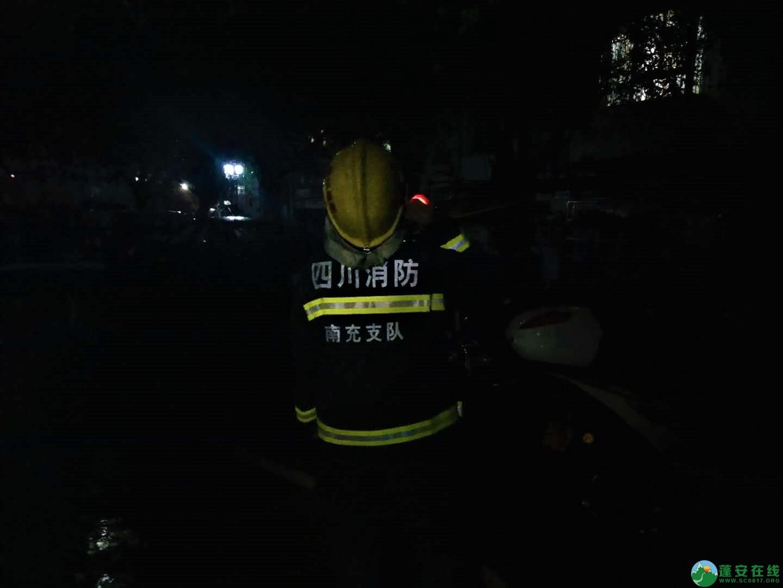 蓬安都市水乡凌晨突发火灾 - 第7张  | 蓬安在线