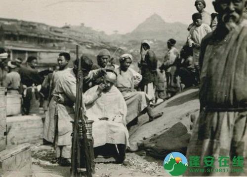 1909年的四川(珍贵老照片) - 第7张  | 蓬安在线
