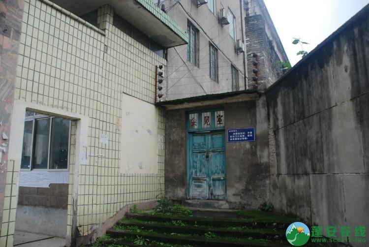 蓬安监狱今与昔 - 第7张  | 蓬安在线