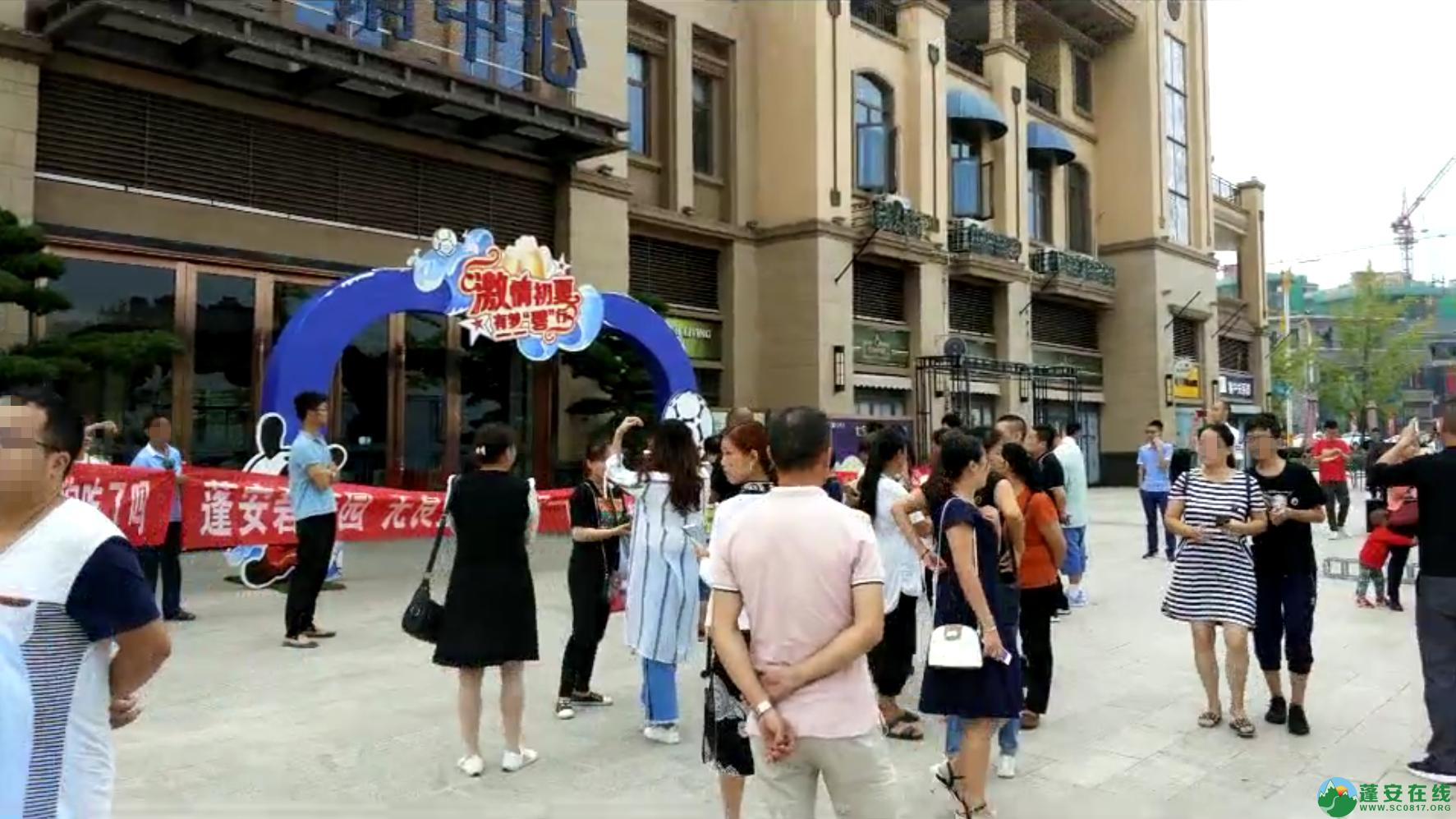 蓬安碧桂园业主因物业收费和房屋出现质量问题引发集体维权 - 第8张  | 蓬安在线