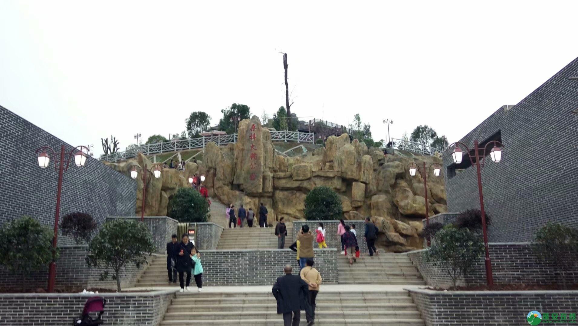 蓬安火锅公园近况(2018-10-12) - 第1张  | 蓬安在线