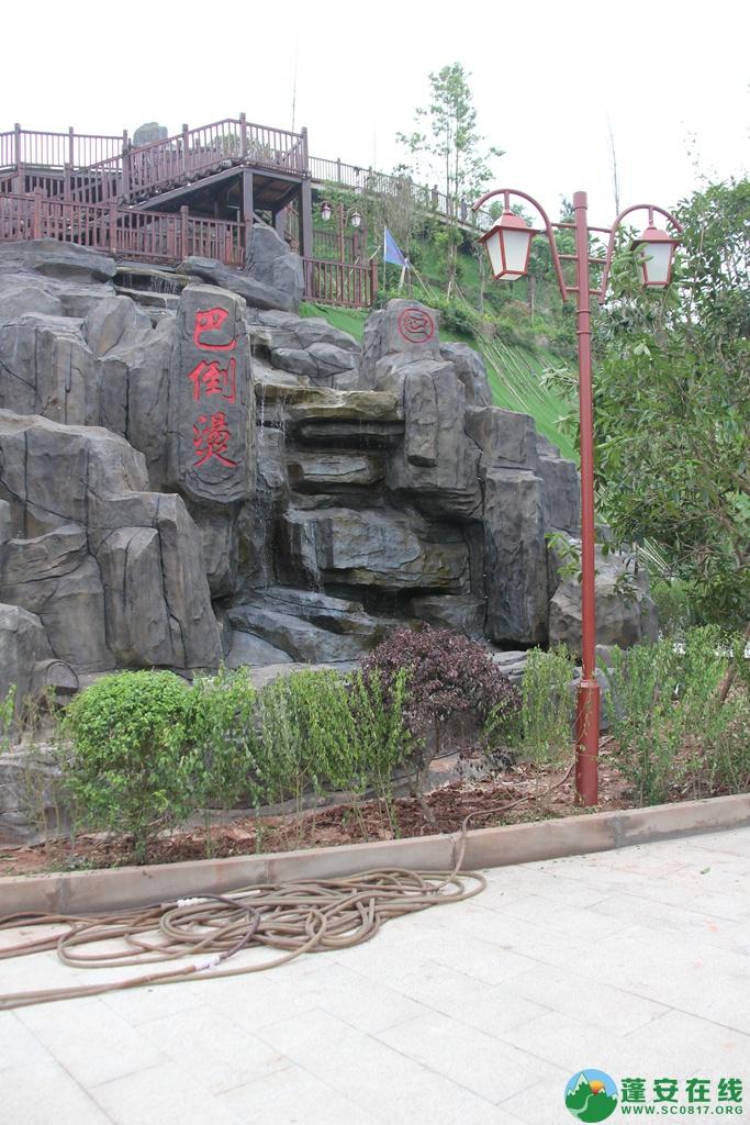 蓬安桑梓火锅公园山顶已对外开放 - 第12张  | 蓬安在线