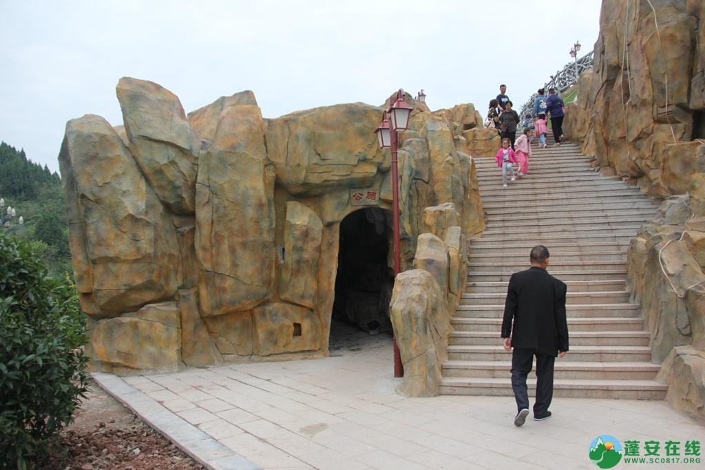 蓬安桑梓火锅公园山顶已对外开放 - 第8张  | 蓬安在线