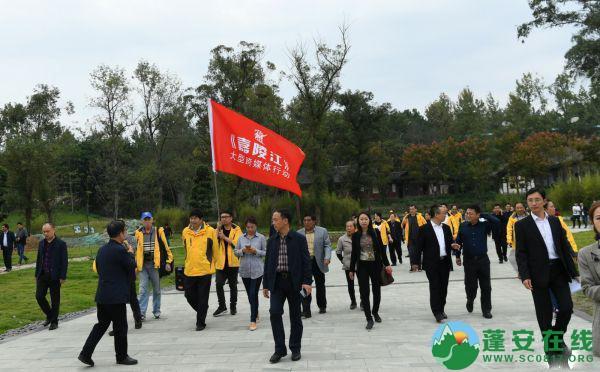大型纪录片《嘉陵江》文化旅游考察团走进蓬安县 - 第9张  | 蓬安在线
