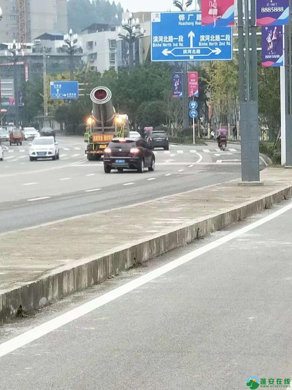 蓬安正式引用雾化降尘车辆 - 第2张  | 蓬安在线