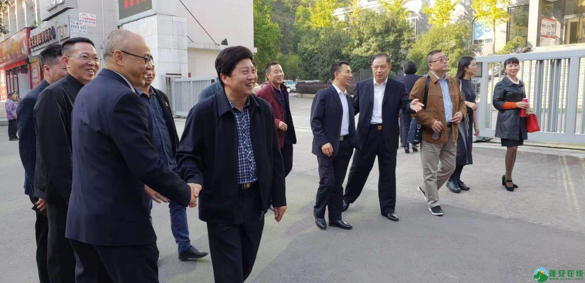 蓬安县人民检察院12309检察服务中心正式宣告挂牌成立 - 第9张  | 蓬安在线
