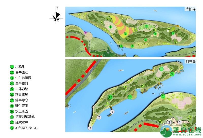 蓬安日月岛 - 第1张  | 蓬安在线