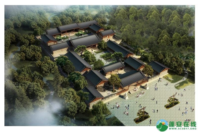南充蓬安县相如故城整体方案预览 - 第7张  | 蓬安在线