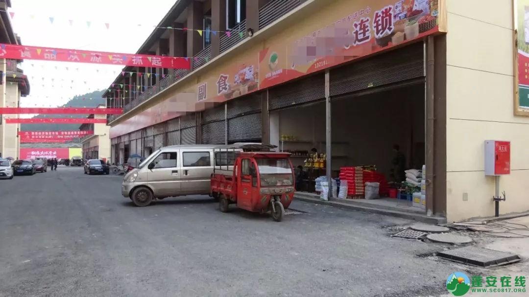 蓬安新建农贸城一览 - 第7张  | 蓬安在线