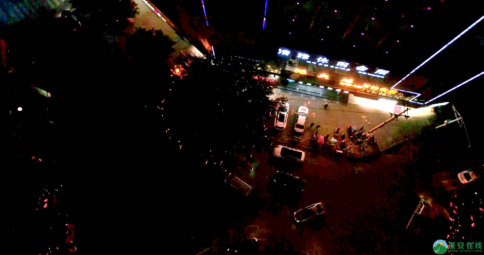 临近春节的蓬安夜色 - 第14张  | 蓬安在线