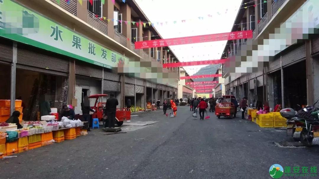 蓬安新建农贸城一览 - 第19张  | 蓬安在线