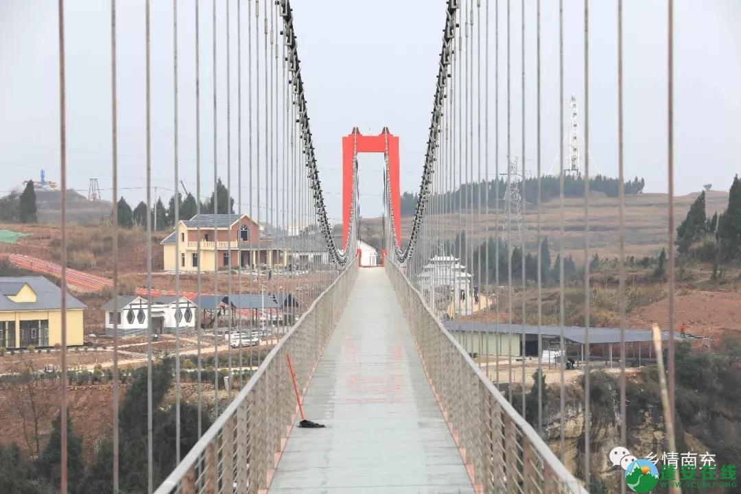 蓬安县正源镇红豆村首个悬空玻璃吊桥正式开放 - 第19张  | 蓬安在线