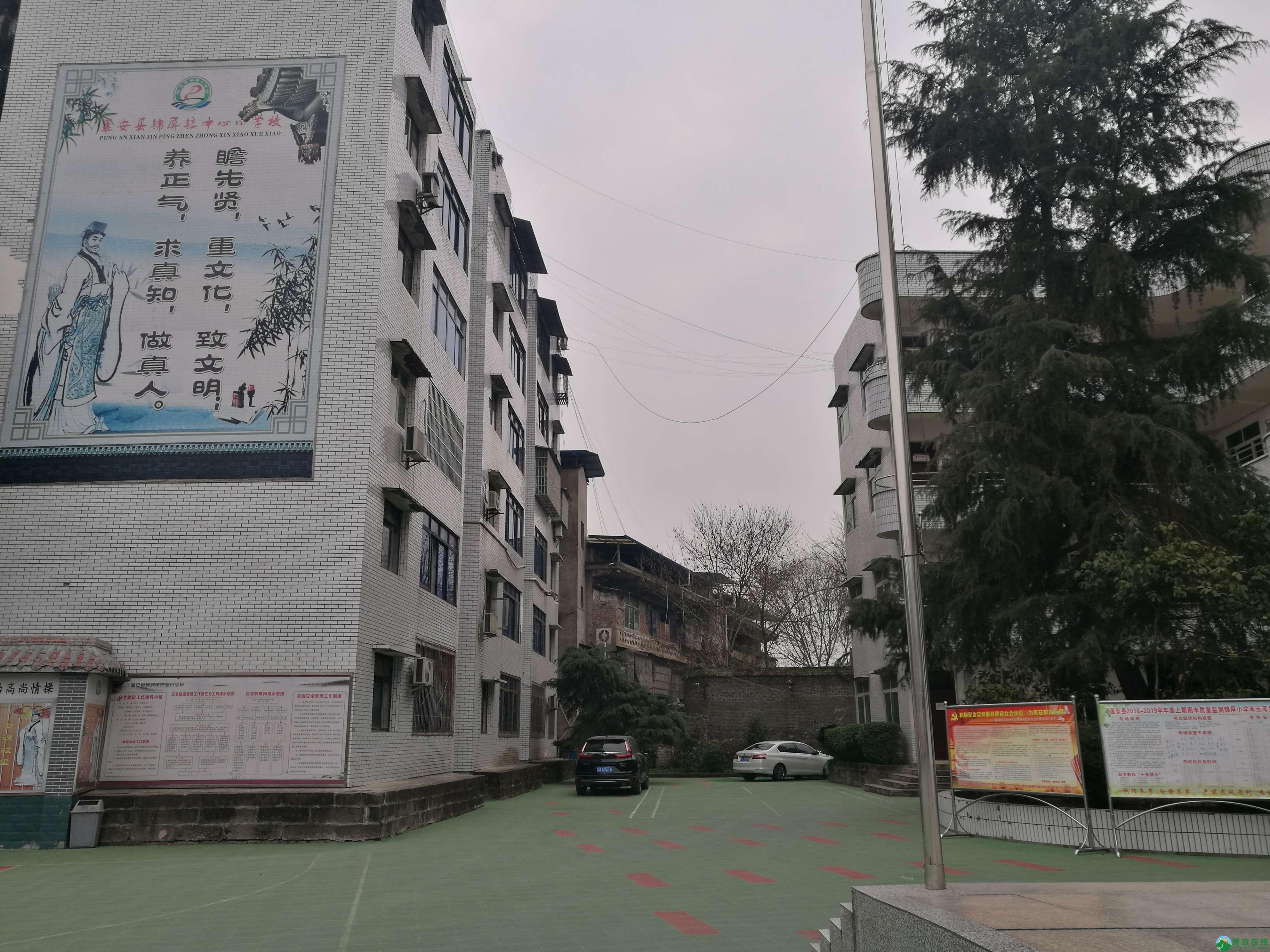 近二十年后再次走进锦屏小学 - 第11张  | 蓬安在线