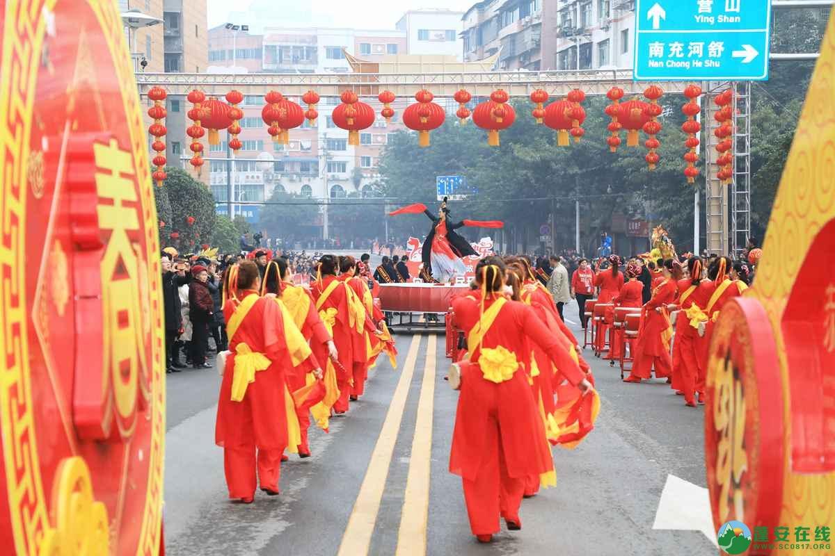 蓬安县2019年迎新春民间民俗街头文艺巡演精彩片段 - 第10张  | 蓬安在线