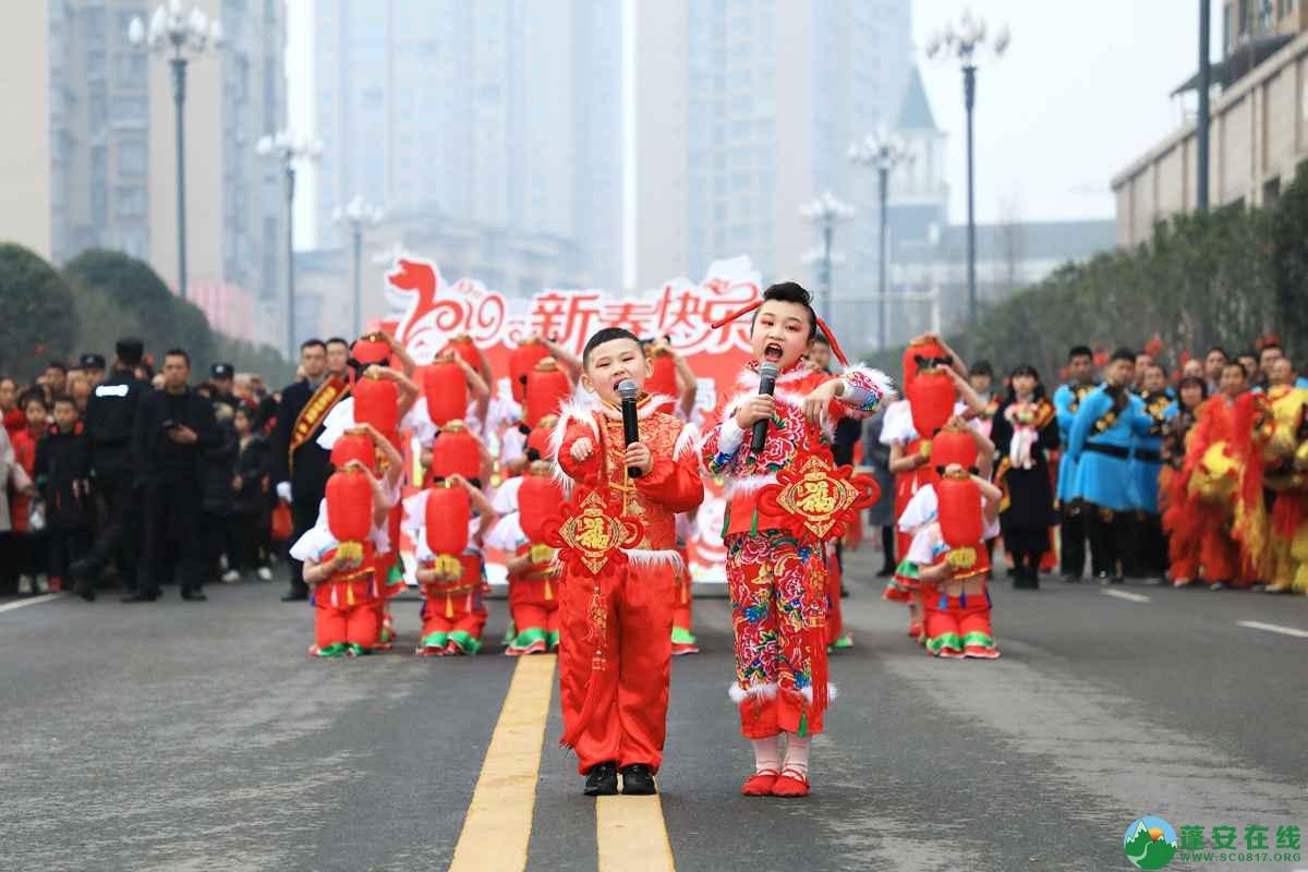 蓬安县2019年迎新春民间民俗街头文艺巡演精彩片段 - 第13张  | 蓬安在线