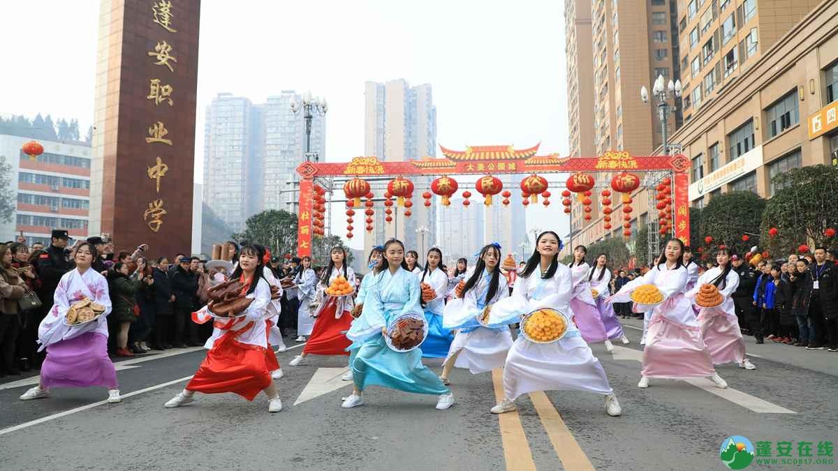 蓬安县2019年迎新春民间民俗街头文艺巡演精彩片段 - 第15张  | 蓬安在线