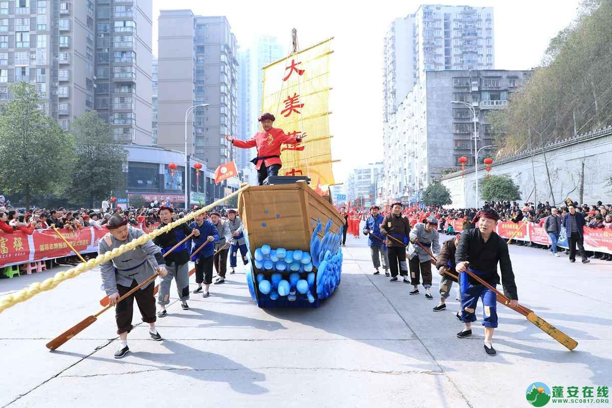 蓬安县2019年迎新春民间民俗街头文艺巡演精彩片段 - 第26张  | 蓬安在线