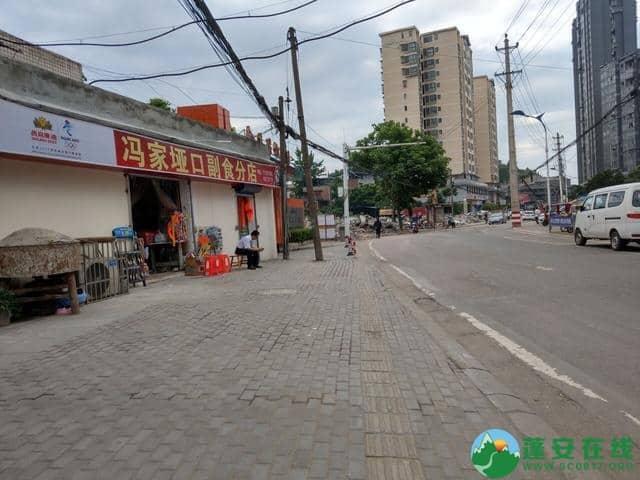蓬安县嘉陵西路附近部分老旧房屋被拆除 - 第1张  | 蓬安在线