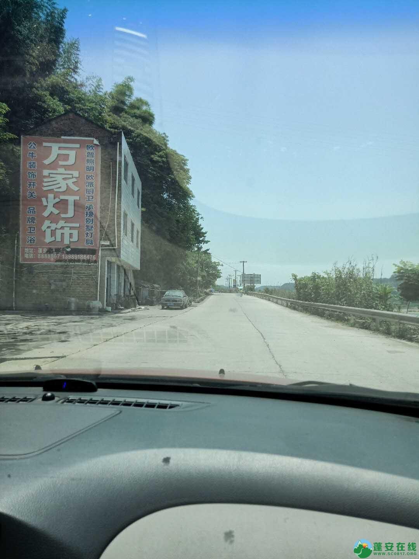 蓬安金周公路6月1日恢复通车 - 第7张  | 蓬安在线