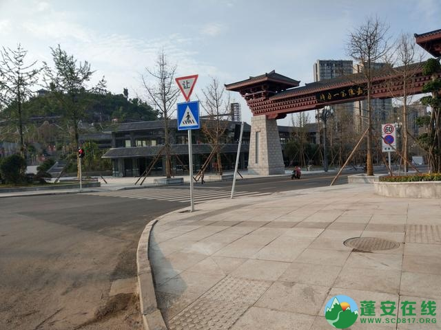 蓬安县嘉陵西路及棉麻路改扩接近尾声 - 第1张  | 蓬安在线