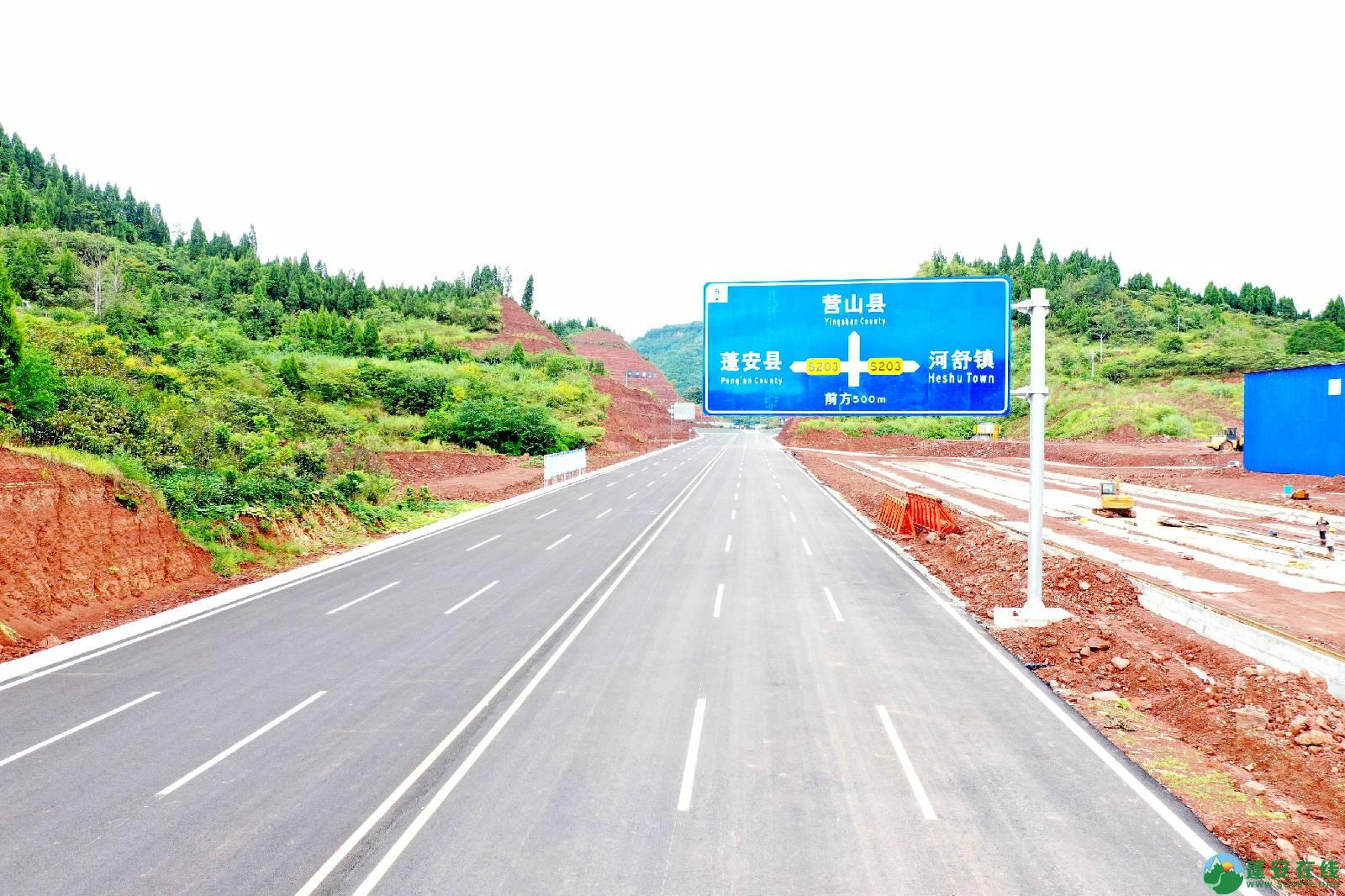 顺蓬营一级公路蓬安段、青云大道二期道路最新进展(2019.8.29) - 第14张  | 蓬安在线