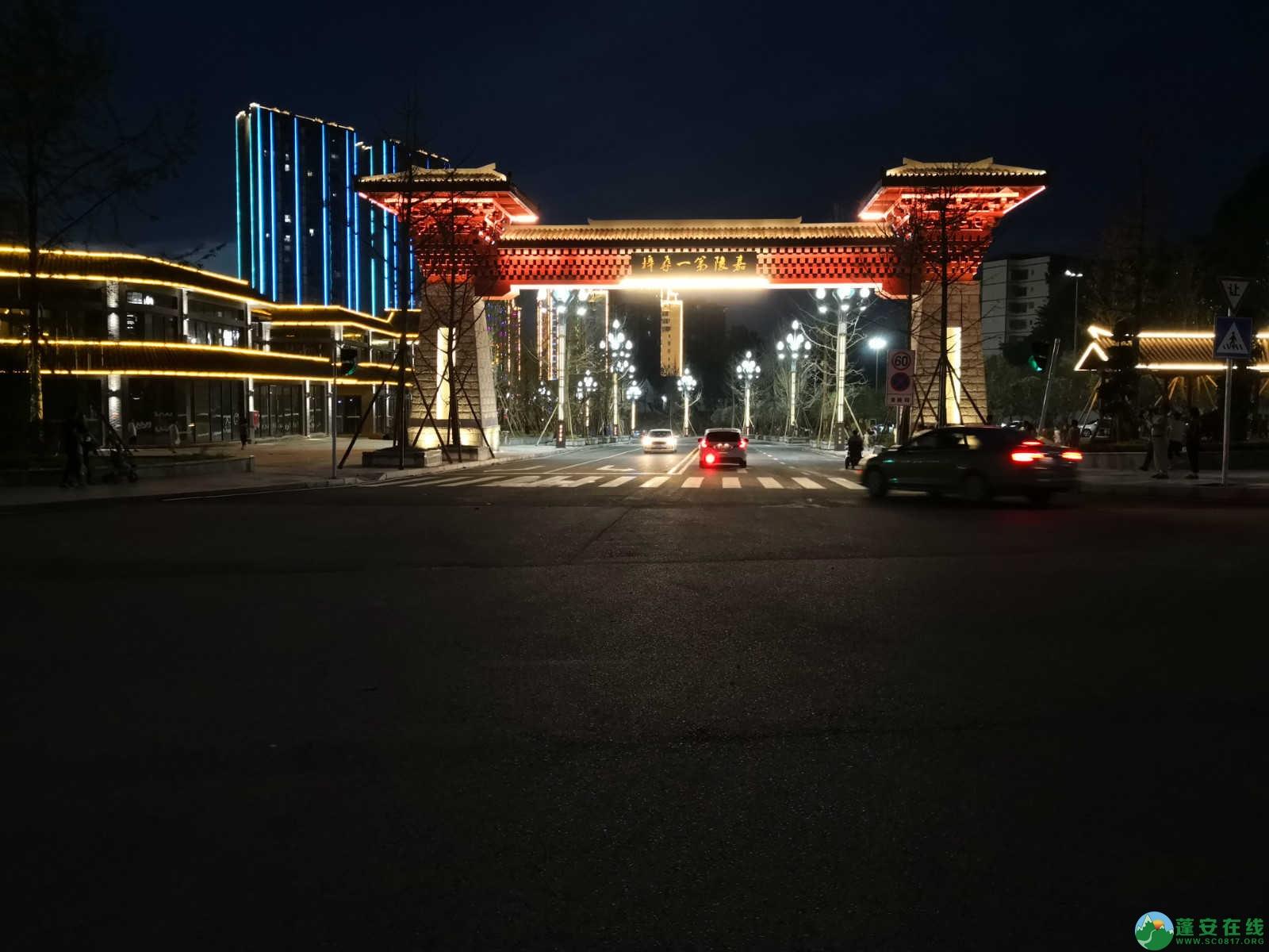 蓬安嘉陵第一桑梓棉麻路新城新貌 - 第39张  | 蓬安在线