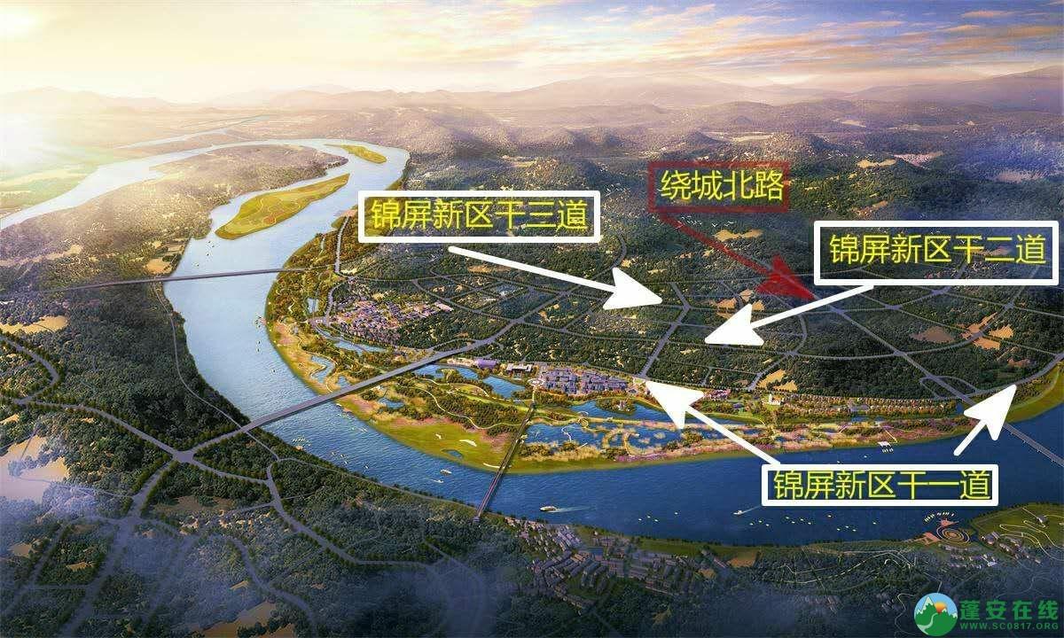 蓬安县锦屏新区干一道最新进展(2019.10.19) - 第2张  | 蓬安在线