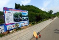 蓬安县旅游环线凤凰大道入口道路最新进展(2018年6月2日)
