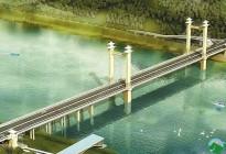 蓬安县绕城北路嘉陵江大桥 预计2020年竣工通车
