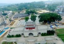 蓬安锦屏相如故城最新进展