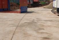 蓬安县轿顶山公园建设工程正式开工