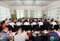 蓬安县相如故城建设项目指挥部第二次全体会议召开