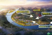 蓬安县锦屏新区 干一、二、三道规划图